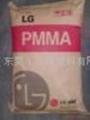 韓國LG IF850、IH83