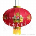 喜慶燈籠 4