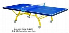 移动乒乓球台