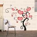 Heart fruit tree seedlings Wall Stickers