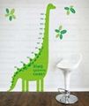 Super Dinosaur Growth Chart Wall