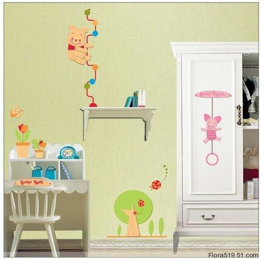 wallpaper baby pooh. Baby pooh Wall Stickers