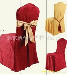 北京窗帘製作椅子套沙發套
