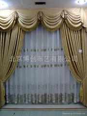 北京專業製作酒店窗帘