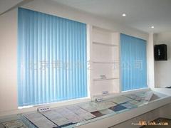 北京上門製作窗帘