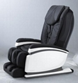 Shiatsu Massage Chair   BR-8700