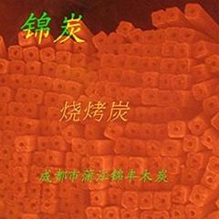 四川机制木炭