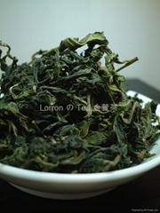 Winter Green Tea