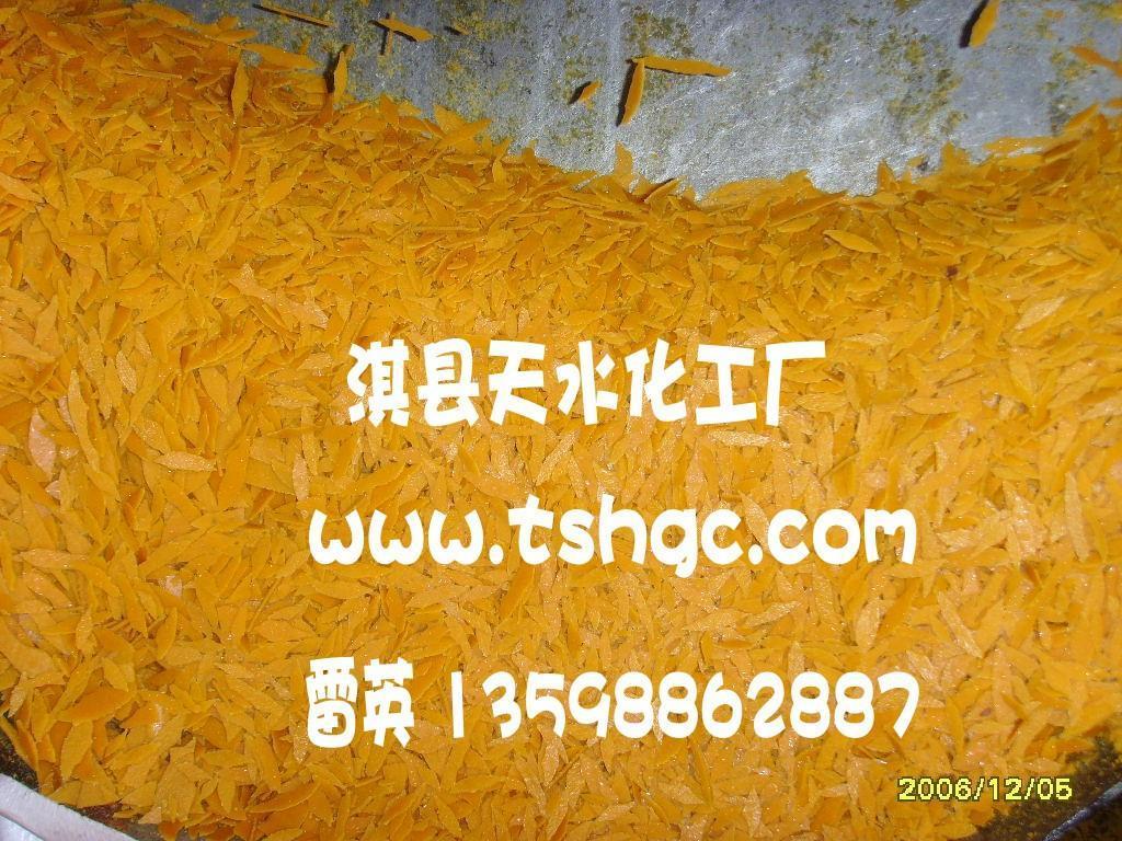 供应染料中间体 硫氢化钠,70% 1