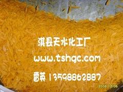 供應染料中間體 硫氫化鈉,70%