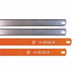 safety flexible hacksaw blade