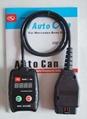 Benz E/C-class AutoCan C300/C400