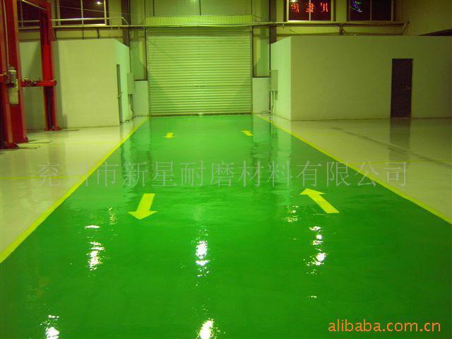 环氧树脂地坪材料 1
