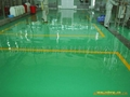 环氧树脂地坪材料 2
