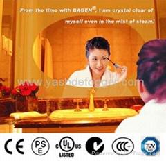Shanghai Bagen Electronic Science & Technology Co., Ltd