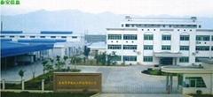 泰安市奇能造紙化學品有限公司