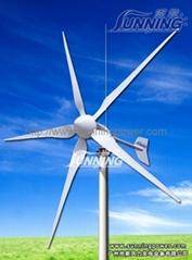 small wind turbine SN-3000WL
