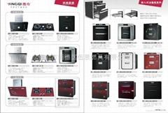 廚衛電器燃氣具系列
