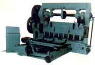 鋼板網沖剪機