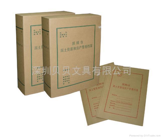 贝贝 原产地: 中国 类别: 办公,教育 / 文具 / 文件夹 标签: 档案盒