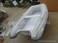 2.5m square bow RIB boat