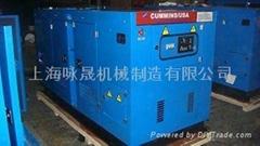 100KW康明斯柴油发电机
