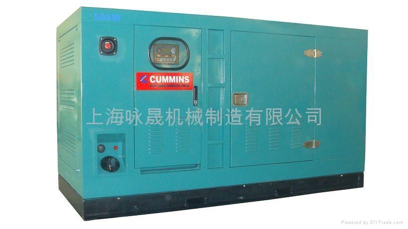 上海50KW 柴油发电机 1