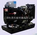10KW柴油发电机组 1