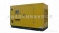 移动发电机-50KW 4