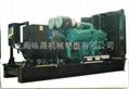 移动发电机-50KW 5