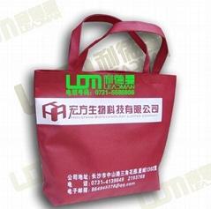 湘潭超市购物袋
