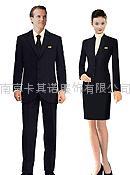 南京卡其諾專業訂製酒店制服