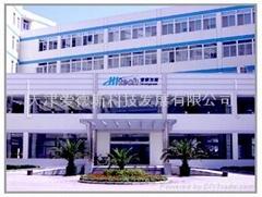 天津愛德斯科技發展有限公司