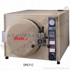高压加速老化试验机(PCT)