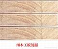 柳桉防水黑膜建築模板  4