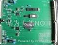 C&C08程控交换机