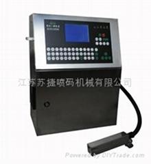 PCB线路板型号专用喷码机