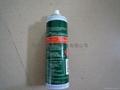 SC-22环保型钢网清洗剂 2