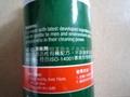SC-22环保型钢网清洗剂 4