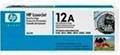 HP Q2612A碳粉盒 1