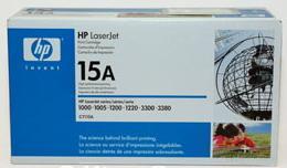 HP Q2612A碳粉盒 3
