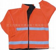 交通安全服环卫服