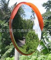 廣角鏡安全凸面鏡道路安全設備道路設備停車場設施