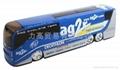 2BToys ICPT Die-cast Bus Model 02
