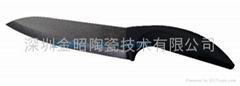 陶瓷刀-黑色