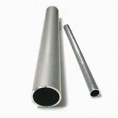 aluminium pipe,aluminium tube