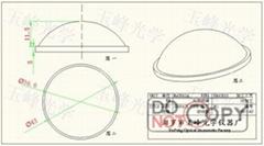 光學玻璃 LED透鏡 43MM