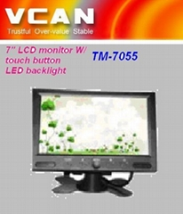 7'' LCD monitor W/ touch button