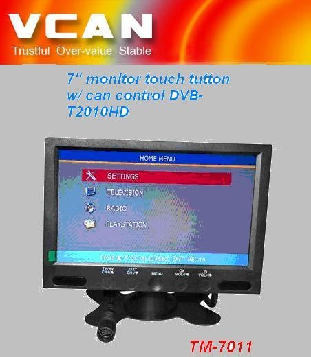 7'' monitor touch button 1