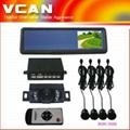 rearview monitor with camera